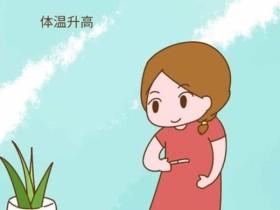 怀孕初期见红必生男孩这说法到底准不准?