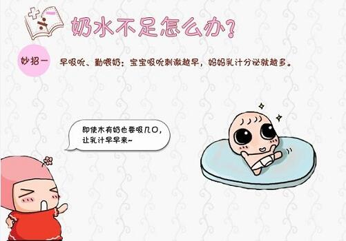 孕妈母乳不足怎么办?5大催奶方法解决母乳不够