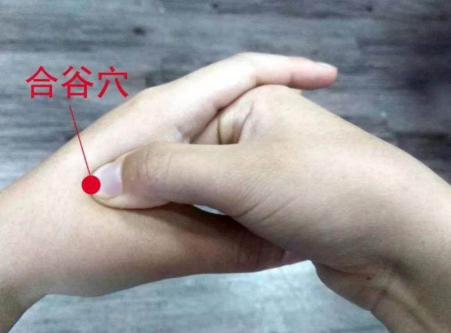 大拇指催经太灵了 女性需知的几个穴位