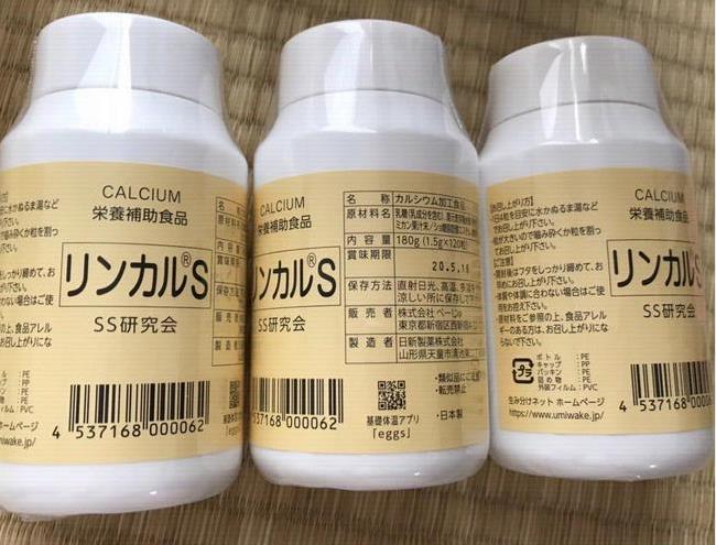 日本林卡尔钙片骗局来的嘛?真的能生男孩?